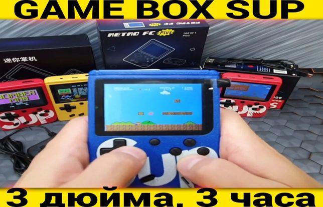 Game Box SUP игровая консоль 400 в 1 6 часов, LCD, 3', Хит!