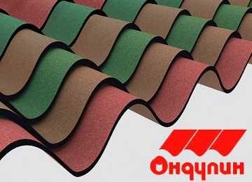 Ондулін, ондулін 3д, Зелений, червоний, коричневий