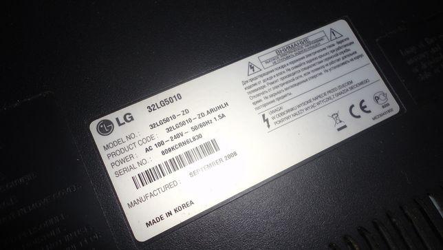 Нужен ремонт ТВ 32LG5010-ZD или продам, обмен...