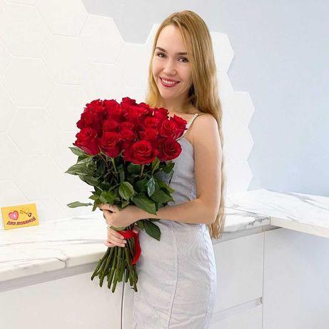Красивый букет 29 роз. Цветы Днепр, подарок. Доставка цветов