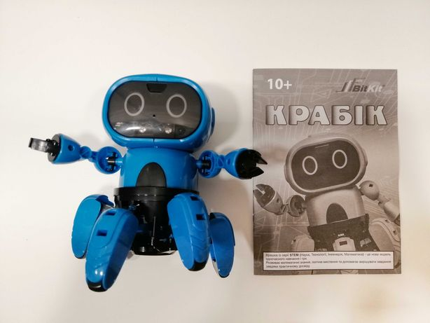 Крабик - умный робот-конструктор