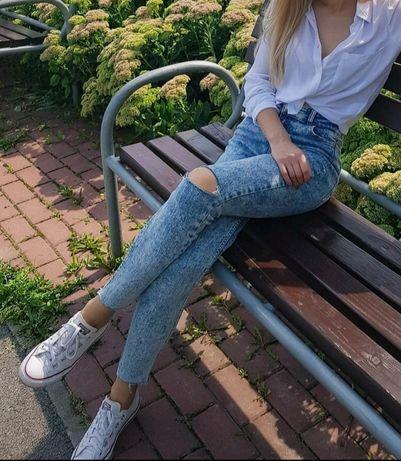 Jasne jeansy rozmiar 36 Bershka