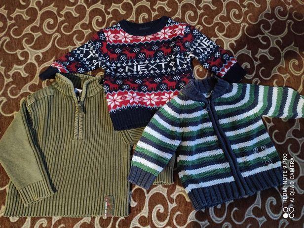 Теплі светри для хлопчика