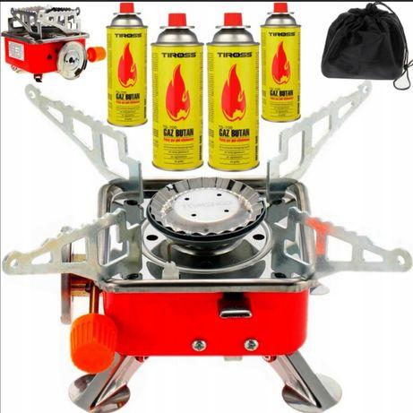 OKAZJA!!! Kuchenka gazowa turystyczna polowa mini GRATIS!!! 4 gazy