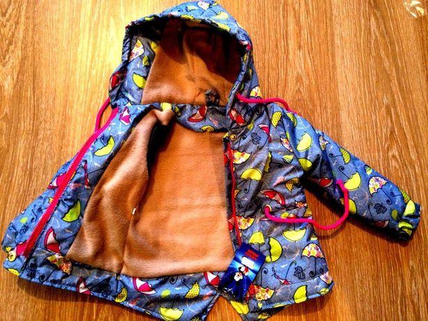 Курточка, шубка, парка