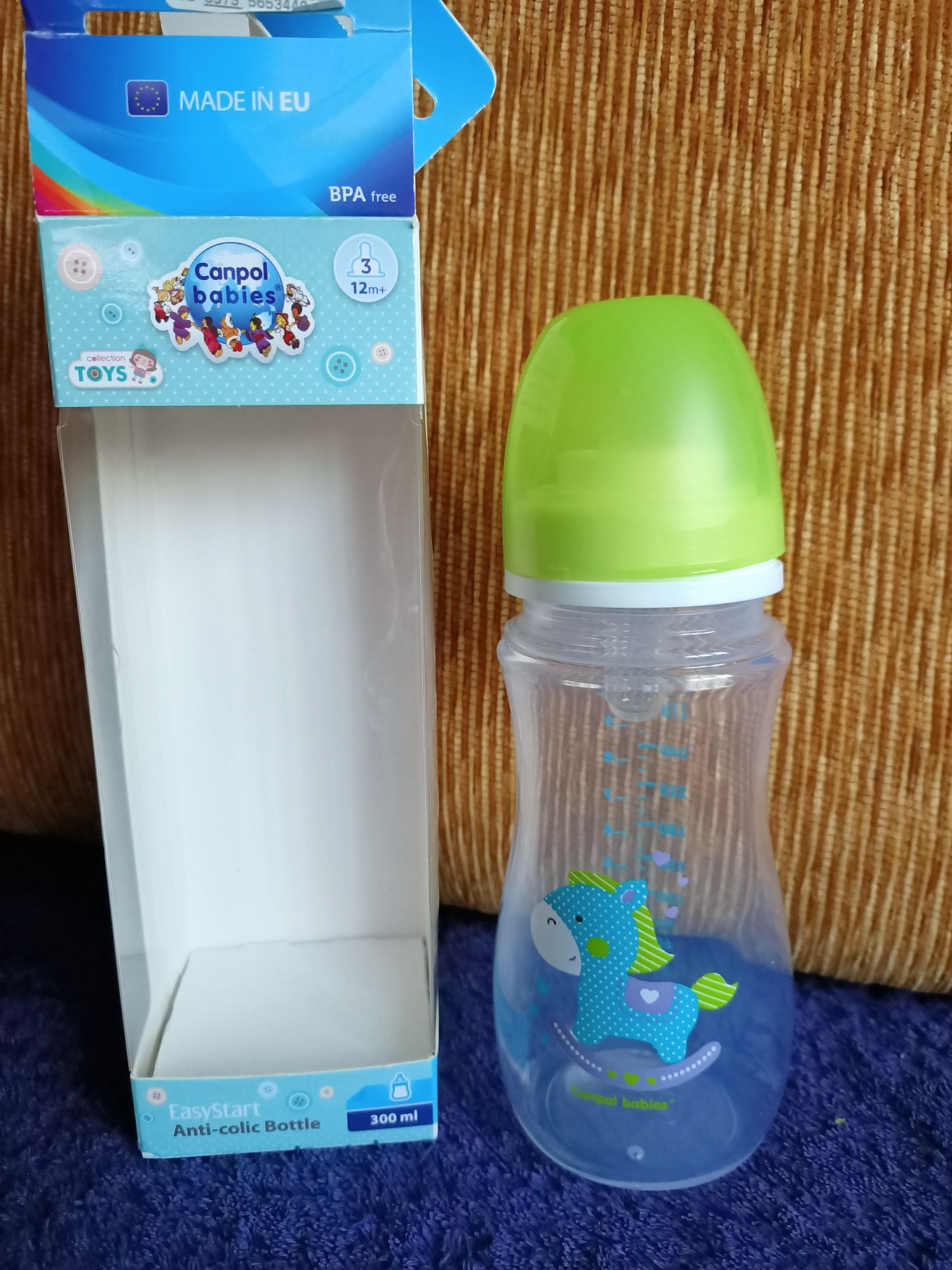 Сумка для немовлят Similac®  Пляшечка Canpol