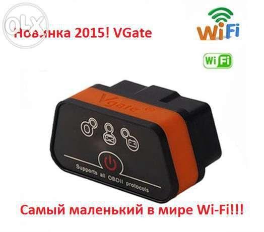 2020г. Vgate iCar2 ELM327 V1.5 Wi-Fi/BT Aвтосканер iOS (iPhone, iPad)