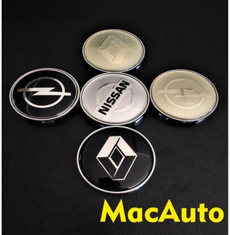 Колпачки заглушки с логотипом Renault,Opel,Nissan для дисков от BMWMW