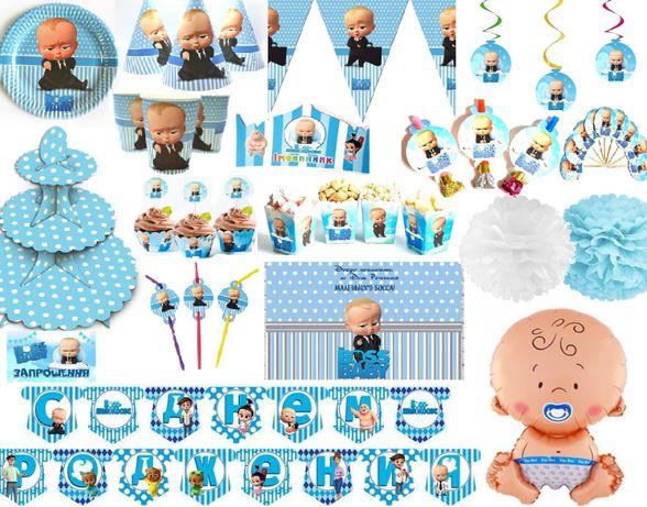 """Декор дня рождения """"Босс Молокосос"""" набор (кенди бар, шарики, посуда)"""