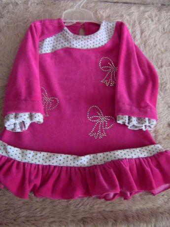 Сарафан и платье велюровые