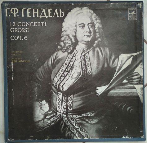 "Бокс з 5 платівок. Георг Фридрих Гендель ""12 concerti grossi, соч. 6"""