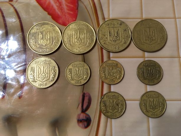 Монеты 10,25,50 1992 г.в