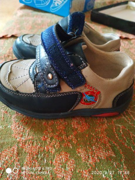 Туфли Томазо Таккарди на мальчика, размер 25