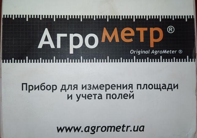 Агрометр
