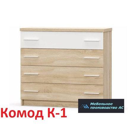 Комоды, прихожая, шкаф. Производитель