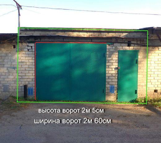 Большой кап. гараж  ЮЗР, а/к Тролейбусник, ул. Рустави - Королева
