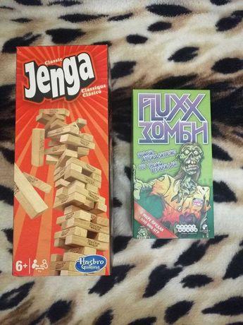 Настольные игры Jenga (дженга), Fluxx Зомби