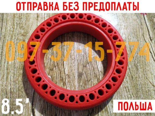 Красная бескамерная покрышка (шина) для электро-самоката XIAOMI 8.5'