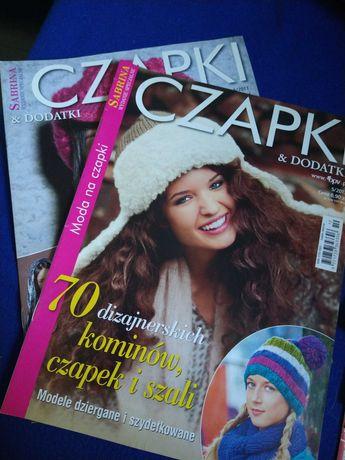 Sabrina wydanie specjalne czasopisma