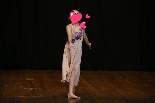 Костюм для классической хореографии