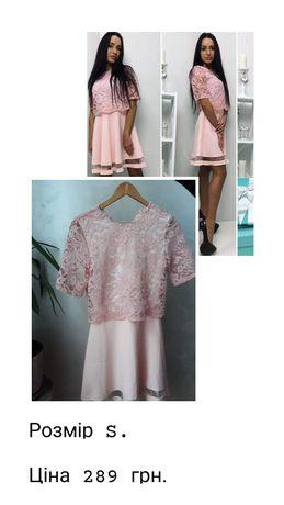 Мереживне плаття, жіноче плаття, юбка