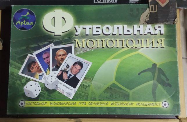 """Настольная игра """"Футбольная Монополия"""" , Ариал."""