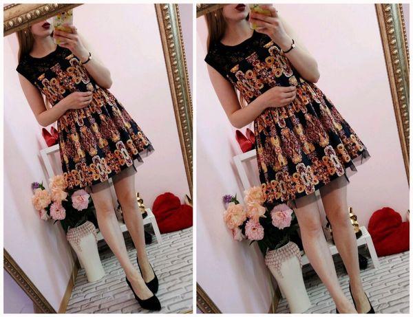 Красивое платье . СКИДКА!!!
