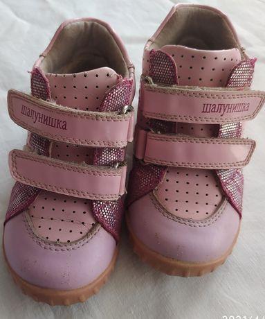 Полуботинки/ботинки/кроссовки для девочки Шалунишка розовые, 22 размер