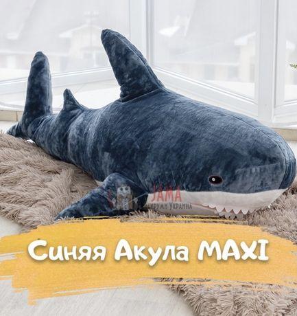 ИКЕЯ Акула мягкая большая 140 и 100 см подарок плюшевая