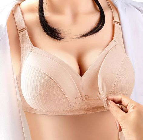 Бюстгалтер для кормления грудью.