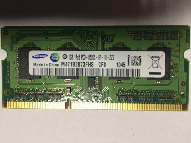 Pamięć RAM Samsung 1GB 1Rx8 PC3