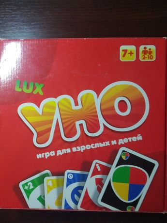 Классический Уно + Уно Zoo