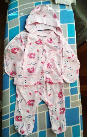 Комплект для новорожденного, комплект в роддом