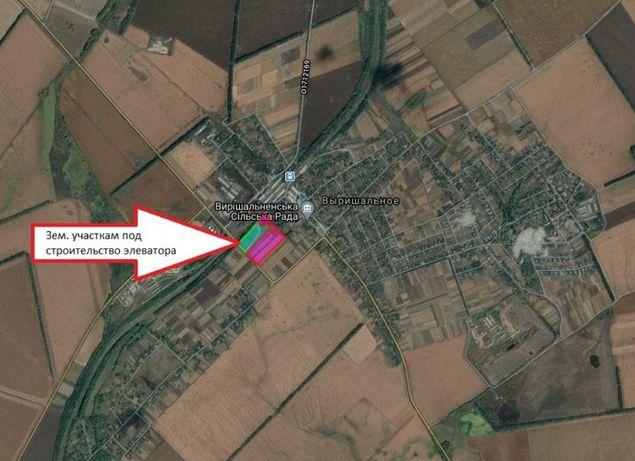 Участок 8.27 гектар под строительство элеватора или других объектов