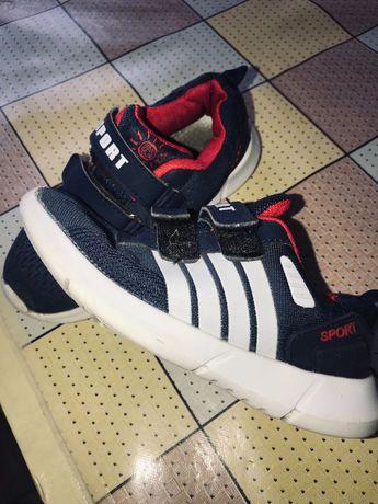 Взуттякросівки дитяче