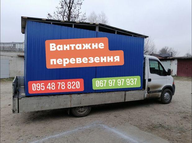 Вантажне перевезення любої складності до шисти метрів.
