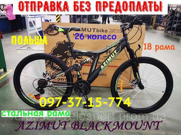 Горный Велосипед Блекмоунт AZIMUT Blackmount 26 Рама 18Черно-Зеленый