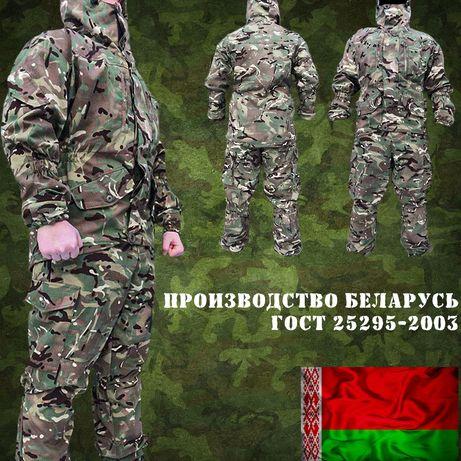 Костюм Горка 5 производство Беларусь расцветка Мультикам Ткань:РипСтоп