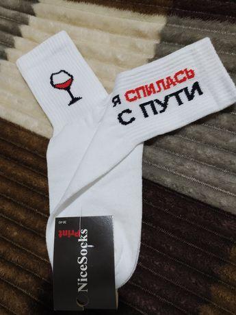Носки  з  принтом