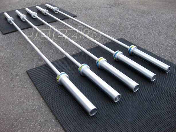 Гриф для кроссфита женский, Crossfit Bar, 15 кг, 201 см
