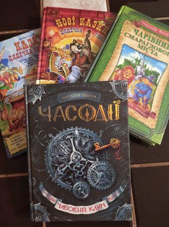 Продам детские книги в отличном состоянии.