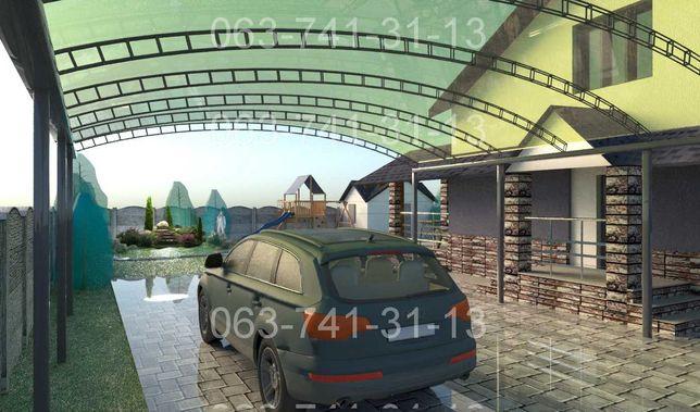 Дизайн Проект Дома,Котедж, Фасад, Экстерьер, Архитектура, Ландшафт
