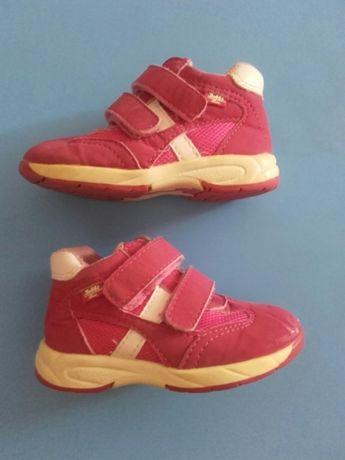 buty trzewiki przejściowe Bobbi shoes rozm.22