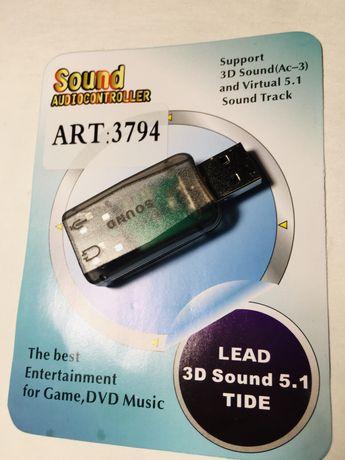 Продам внешнюю звуковую карту USB. НОВАЯ!!!