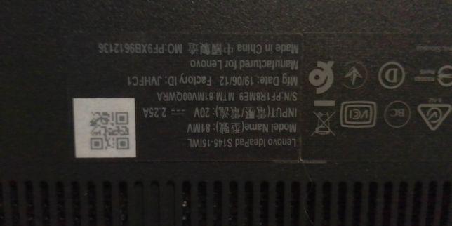 Ноутбук Lenovo новий