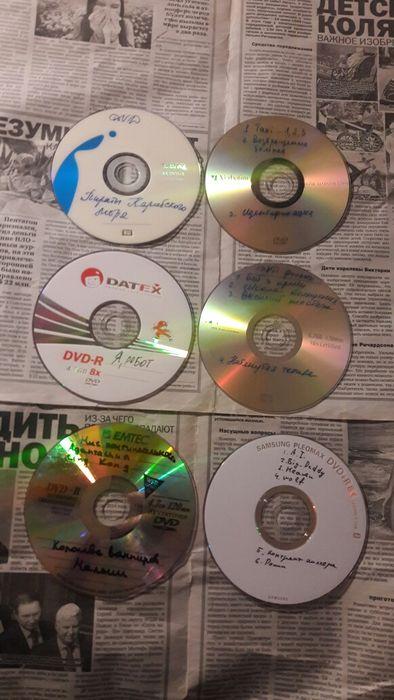 Фильмы диск дивиди DVD Я робот Такси Пираты Карибского моря Кингконг Харьков - изображение 1