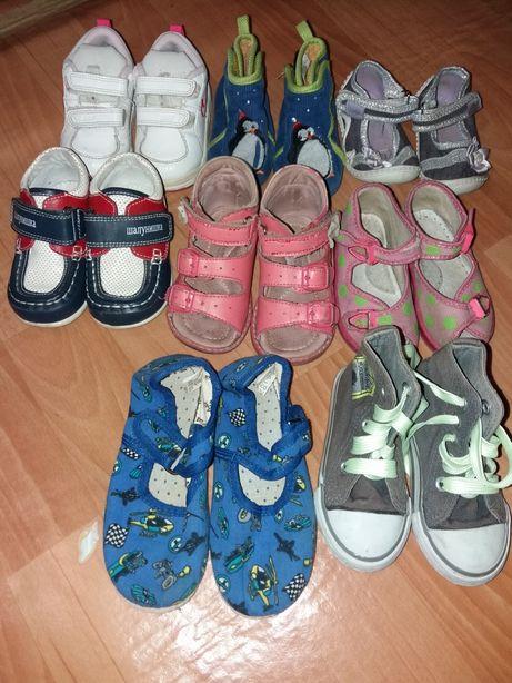 детская обувь дитяче взуття 20-100грн
