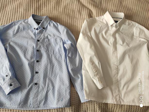 Koszula Smyk biała
