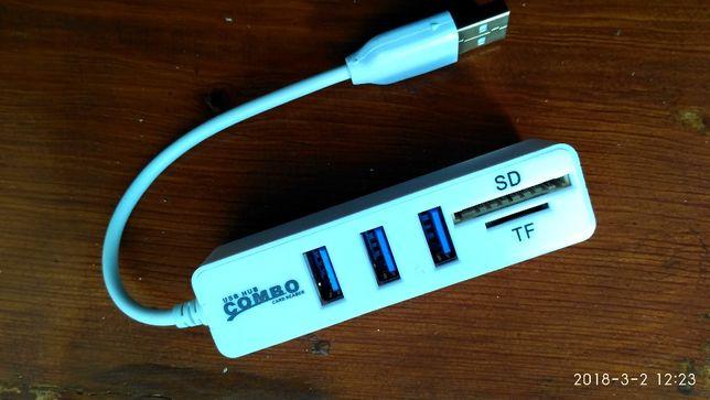 Карт ридер универсальный Сплитер Хаб 5в1 USB 2.0 + SD + micro SD