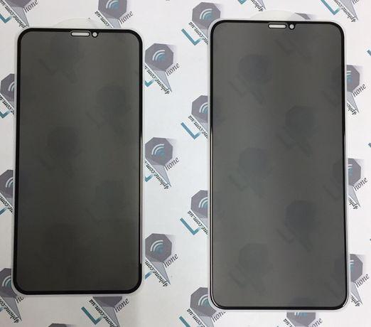 Защитное стекло iPhone 11/11 Pro /7/8/X/Xr/Xs Max/Plus антишпион